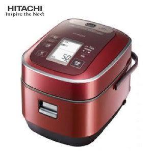 《日立HITACHI》壓力電子鍋 5.5人份 RZYW3000T