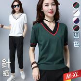 撞色V拼領針織衣(4色) M~XL【063155W】【現+預】-流行前線-