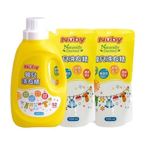 Nuby 嬰兒洗衣精組合包(1罐1300ml+2補充包1100ml)[衛立兒生活館]
