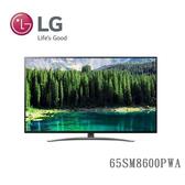 【含基本安裝+舊機回收】LG 台灣樂金 65吋 一奈米4K物聯網電視 65SM8600PWA
