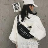 胸包honey蹦迪包時尚少女小背包新款韓國ins簡約腰包街頭休閒胸包  凱斯盾數位3C