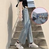高腰闊腿牛仔褲女春秋季新款顯瘦顯高九分小個子寬鬆直筒褲子 雙十同慶 限時下殺