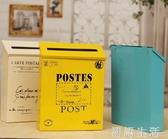 小號意見箱 帶鎖信箱 掛牆鐵皮箱 田園美式郵箱 歐美裝飾箱 初語生活