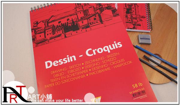 『ART小舖』法國Clairefontaine 圈裝 Drawing A3紅色速繪本50張入-120g