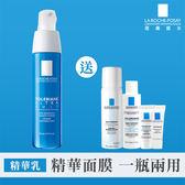 理膚寶水 多容安夜間修護精華乳40ml 面膜精華兩用組
