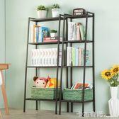 心宜家置物架書架臥室簡易鐵藝收納架子落地多層省空間花架梯形 卡布奇諾igo
