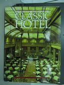 【書寶二手書T7/設計_QXD】Classic Hotel_日+英文