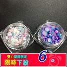 幻彩珍珠人魚指甲飾品 彩色珍珠美甲飾品