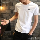 短袖T恤 男士夏裝短袖t恤學生上衣服打底衫秋衣韓版半袖潮流修身青少年 芊惠衣屋