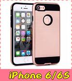 【萌萌噠】iPhone 6 / 6S  (4.7吋) 拉絲戰神保護殼 二合一軟硬組合 全包防摔 手機殼 手機套