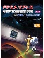 二手書博民逛書店《FPGA/CPLD可程式化邏輯設計實習:使用VHDL與Tera
