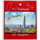 【收藏天地】台灣紀念品*3D立體風景冰箱貼-台北彩紅
