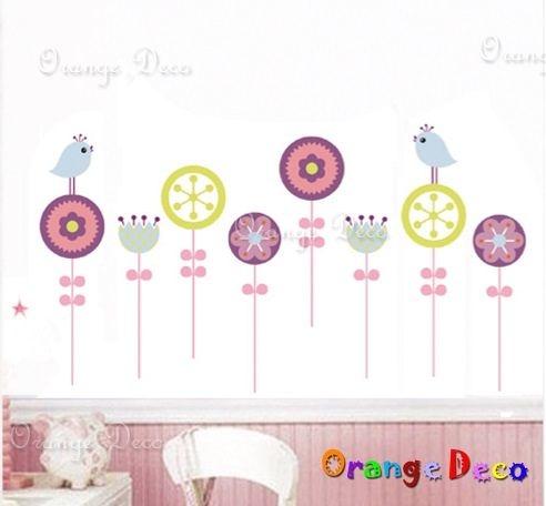 壁貼【橘果設計】圈圈花 DIY組合壁貼/牆貼/壁紙/客廳臥室浴室幼稚園室內設計裝潢