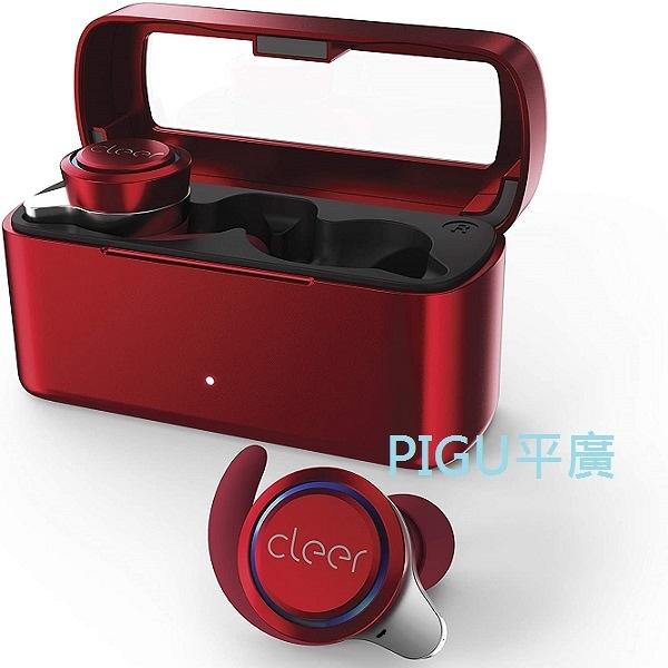 平廣 Cleer Ally 熱情紅 降噪 藍芽耳機 真無線 IPX5 藍芽5.0 apt-X 公司貨保一年