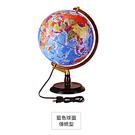 Life 徠福 NO.1155 一次成型地球儀燈光/發光 藍色球體 12吋 45cm