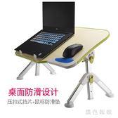 床上用小桌子升降筆記本電腦桌做多功能可折疊宿舍懶人大學生書桌 qf5237【黑色妹妹】