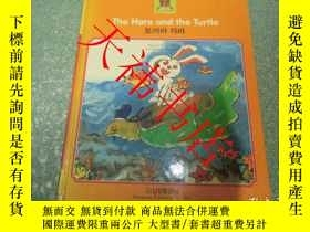 二手書博民逛書店The罕見Hare and the Turtle(原版韓文書)(