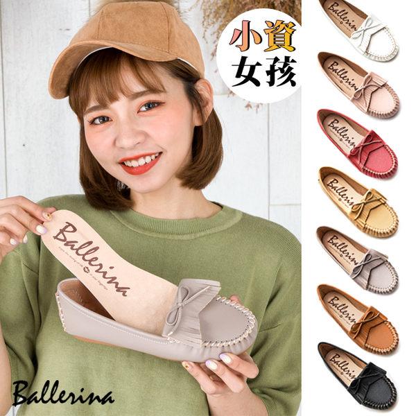 Ballerina-小資女孩系列 ‧ 蝴蝶流蘇莫卡辛微坡跟健走鞋