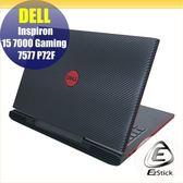 【Ezstick】DELL Gaming 15 7577 P72F 黑色機 Carbon黑色立體紋機身貼 DIY包膜
