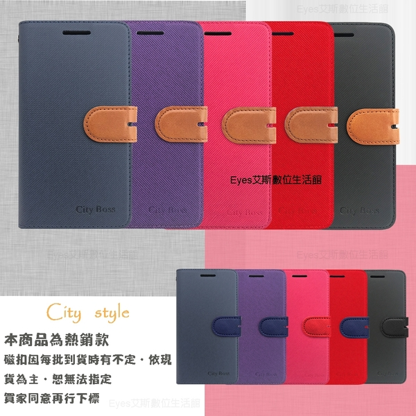 加贈掛繩【City款文青風】 紅米Note5 紅米Note8pro 紅米Note9 pro 皮套手機套殼保護套殼側掀側翻套