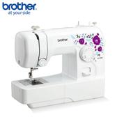 日本 brother 紫語花仙子實用縫紉機 JA-1400 ◤贈口罩布套材料包◢