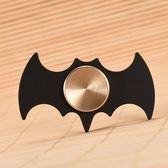 指尖陀螺合金手指旋轉黑色蝙蝠俠玩具【快速出貨好康八折】