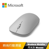 Microsoft 微軟 無線 藍芽 時尚行動滑鼠