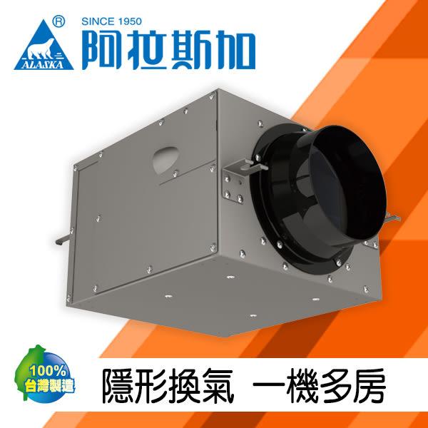阿拉斯加  靜音型風機VT-304-110V