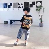 純棉男童套裝夏裝2021新款韓版洋氣中大童男孩時髦帥氣潮兩件套 快速出貨