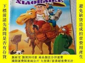 二手書博民逛書店罕見小百科2007年9月B,一本,要發票加6點稅Y347616 出版2007