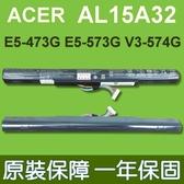 宏碁 ACER AL15A32 原廠電池 適用 E5-473G-3525 E5-473G-36X2 E5-474g E5-491g E5-522g E5-532g E5-573G-56AV E5-573G-582P
