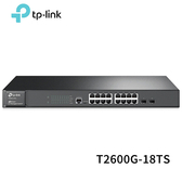 TP-LINK T2600G-18TS (TL-SG3216) JetStream 16埠 Gigabit L2管理型交換器(含2個SFP插槽)
