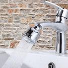 水龍頭防濺頭 過濾器嘴花灑節水器