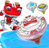 戰鬥陀螺 正版兒童戰斗陀螺玩具夢幻新款男孩拉線旋轉送坨螺戰斗盤
