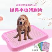 狗廁所金毛泰迪小型犬中型犬狗便盆公母通用定點訓練平板廁所用品igo 衣櫥の秘密
