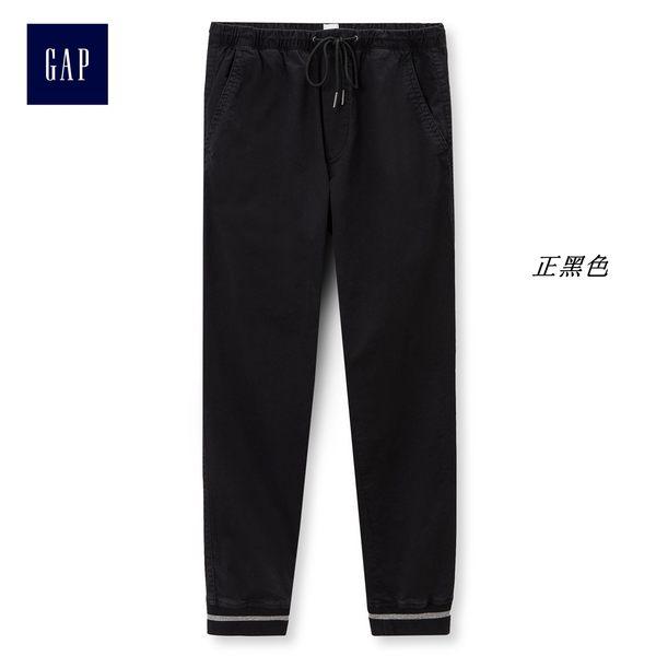 Gap男裝 簡約風格純色鬆緊腰束腳長褲 384858-正黑色