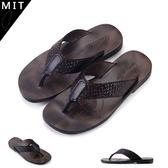 男款 嚴選MIT製造 真皮舒適柔軟透氣 人字夾腳拖鞋 59鞋廊