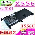 ASUS電池(原廠)-華碩 X556,X...