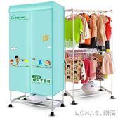 衣服烘乾機乾衣機家用寶寶烘干機雙層省電靜音烘衣機 220v igo樂活生活館