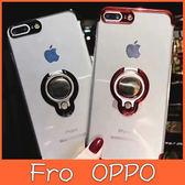 OPPO R17 R17 Pro R15 R15 Pro 金屬支架殼 手機殼 全包邊 支架 保護殼 車用磁吸支架