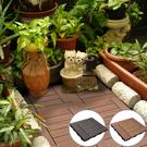 范登伯格 貝力 環保塑木拼接地板 L型 共兩色 30x30cmx9片/1箱