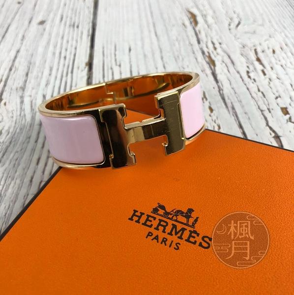 BRAND楓月 HERMES 愛馬仕 經典H 寬版 手環 粉紫色 玫瑰金 飾品 配件
