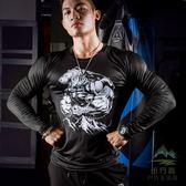 健身房肌肉訓練健身服長袖T恤男彈力透氣速干緊身衣【步行者戶外生活館】