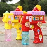 泡泡機 兒童全自動玩具電動吹泡泡槍棒音樂不漏水補充液器 - 歐美韓熱銷