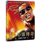 雷之心靈傳奇BD Ray...