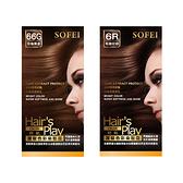 SOFEI 舒妃 Hair's Play護髮色彩染髮霜(50ml x 2劑) 6款可選【小三美日】