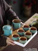 紓困振興 茶壺四茶杯收納式JCS便攜包旅行功夫茶具套裝LOGO 居樂坊生活館