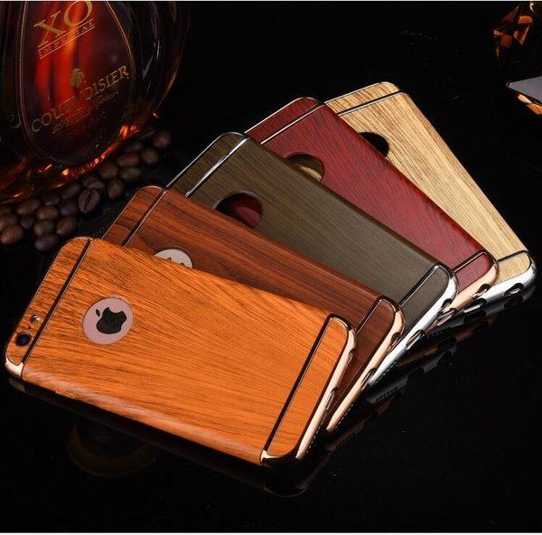 iPhone 5s/se/6/6s plus 手機殼 圓孔 電鍍 三段式 木紋 紋路 手機 保護套 i6s plus手機殼 防摔殼