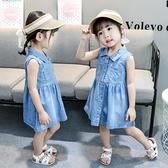 夏裝寶寶裙子2021年新款超洋氣公主裙小童韓版潮小女孩女童洋裝 幸福第一站