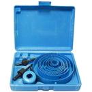【7665】開孔器-藍色工業級13件組 打孔器 木工開孔器 筒燈多功能鑽頭 圓形打孔 擴孔器 EZGO商城